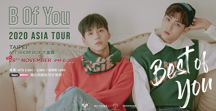 B Of You 2020 Asia Tour 'Best Of You' in Taipei