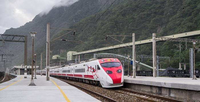 交通部臺灣鐵路管理局